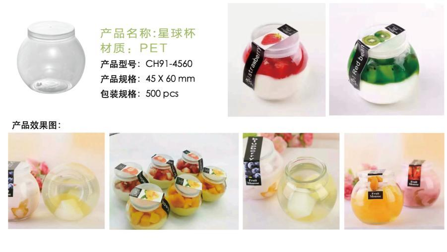 3OZ Mini Plastic Clear ReusablePlastic Container Dessert Cups with screw cap , Perfect for Decoration